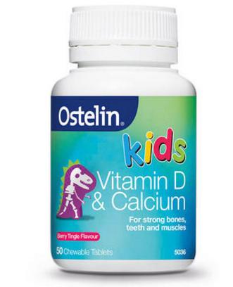 【澳洲PO药房】Ostelin 小恐龙 儿童维生素D+钙咀嚼片 50片