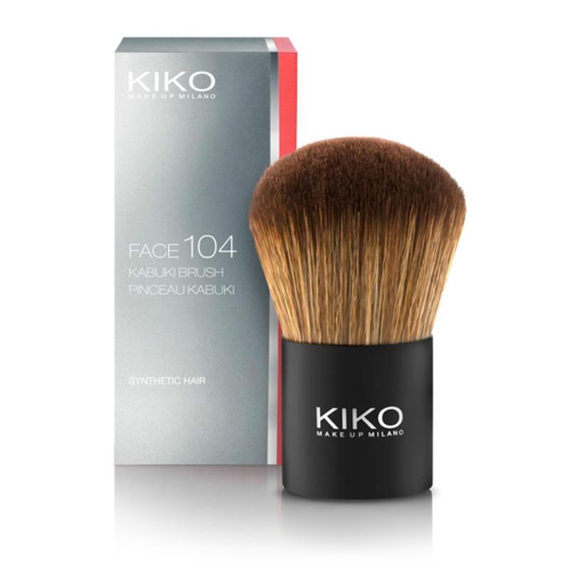 【德国BA】食品美妆第二件半价专场 化妆刷低至1 64欧 个