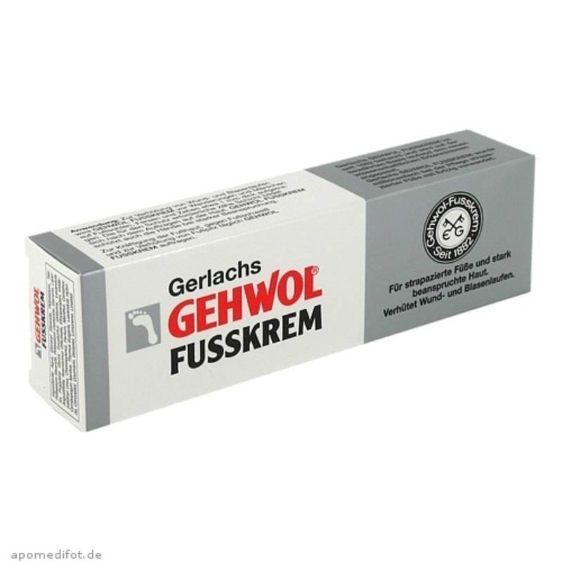 【德国BA】Gehwol 洁沃 足部修复霜 (防止干燥开裂,去脚气)75ml