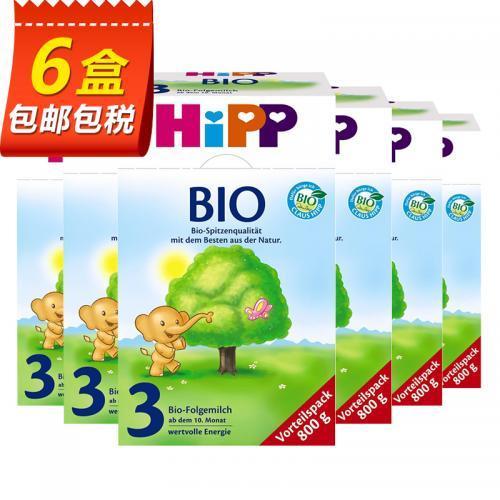 近期好价!喜宝HippBio有机奶粉3段800g6盒,每盒115元即可到手哦!