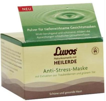 【德国DC】LUVOS 葡萄籽+绿茶精华面膜粉 90g 舒缓放松