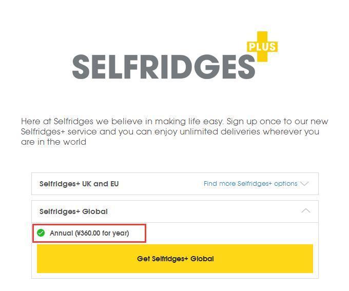 英国百货Selfridges全球免邮Selfridges+计划