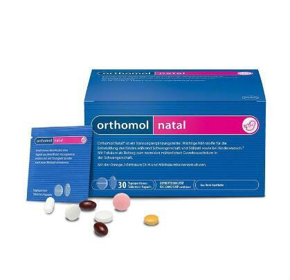 【德国BA】Orthomol 奥适宝Natal孕期及产后综合营养片 胶囊组合装 30天