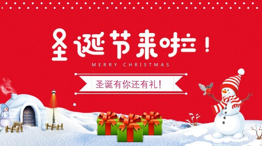 2017海淘直邮商家圣诞节活动大盘点