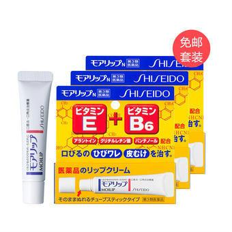 【多庆屋】【免邮中国】medical shiseido 资生堂药品 MOILIP 修复润唇膏3 实付到手价2484日元 约¥149