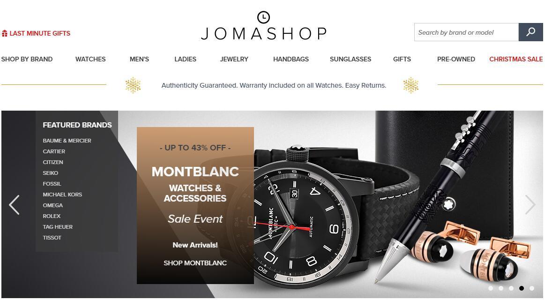 jomashop有假货吗? jomashop官网靠谱吗?