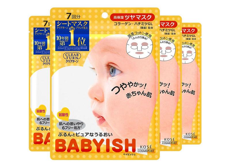 【4件包邮装】KOSE 高丝 BABYISH 婴儿肌面膜 47片/袋(黄色-高保湿光泽型) 优惠价格:125元