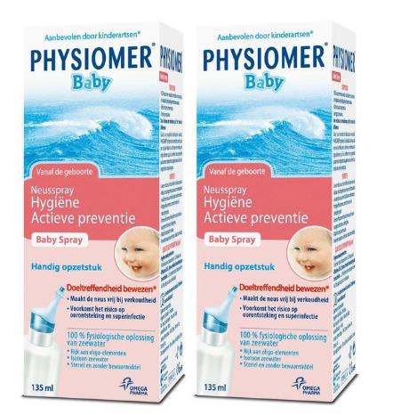 【荷兰DOD】Physiomer 菲丝摩尔 婴幼儿专用天然海盐水鼻腔喷雾 135ml2 (组合装)