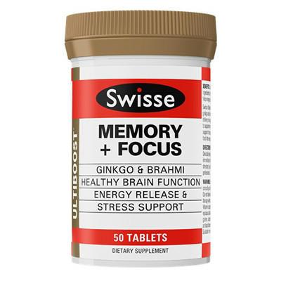 【新西兰PD】【凑单品】Swisse 增强记忆力片和提高集中力片50片 仅需NZ$19.50/约¥90