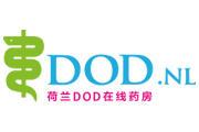 荷兰DOD药房最新优惠码 荷兰DOD药房1月优惠券