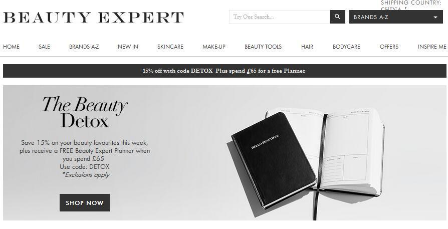 英国Beauty Expert攻略 Beauty Expert海淘购物指南
