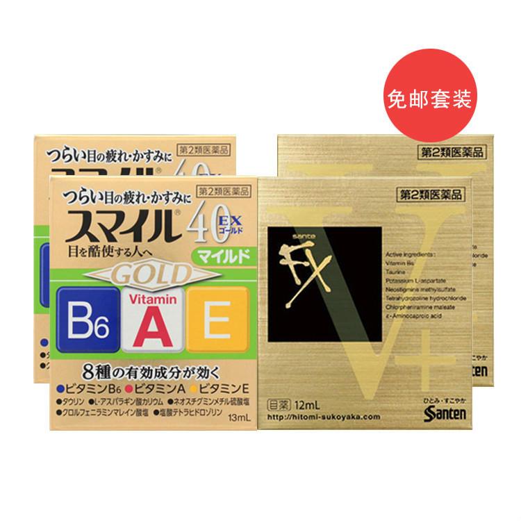 【多庆屋】【免邮】狮王40EX黄金温和滴眼液13ml2+参天FxV+金参2约¥173