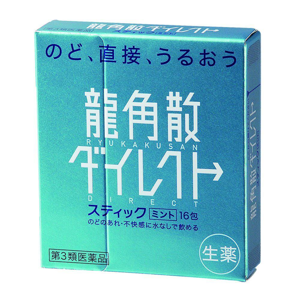 【多庆屋】龙角散 棒状薄荷味16包  650日元 约¥39
