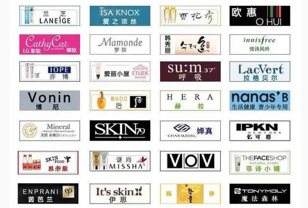 韩国护肤品有哪些牌子? 韩国护肤品品牌大全