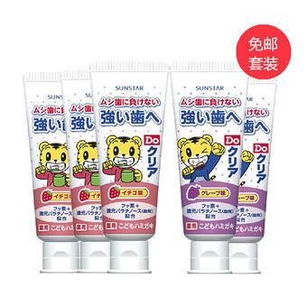 【多庆屋】【免邮中国】SUNSTAR 巧虎儿童牙膏防蛀牙可吞咽 草莓味3+葡萄味2  实付到手价约¥102