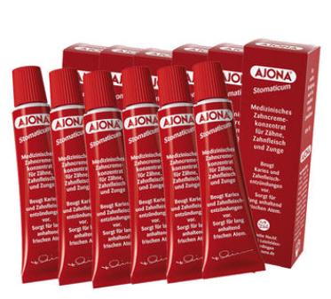 【德国DC】【6个装】Ajona 浓缩型抗菌消炎牙膏 25ml6