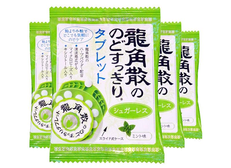 【4件包邮装】龙角散 薄荷味含片 45g/袋(薄荷味) 优惠价格:75元