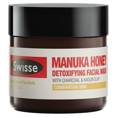 【新西兰PD】【凑单】Swisse 麦卢卡蜂蜜净化排毒面膜 50g  单件仅需NZ$15.25/约¥71