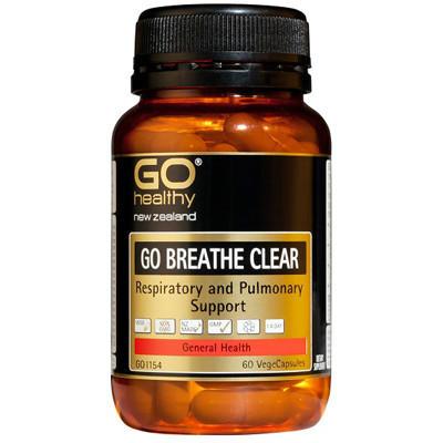 【新西兰PD】【两件包邮】GO Healthy 高之源 清肺胶囊 60粒 仅需NZ$25.25/约¥118