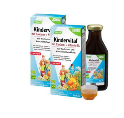 【德国BA】Salus Kindervital 有机儿童维生素钙+维生素D3果蔬营养液 两瓶装 2x250ml