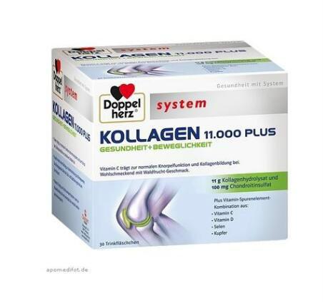 【德国BA】Doppelherz 双心系列胶原蛋白口服液 30X25 ml