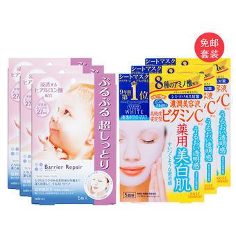 【多庆屋】【免邮】曼丹婴儿肌玻尿酸极润面膜5P3+高丝维C保湿美白面膜5P3实付到手价约¥254