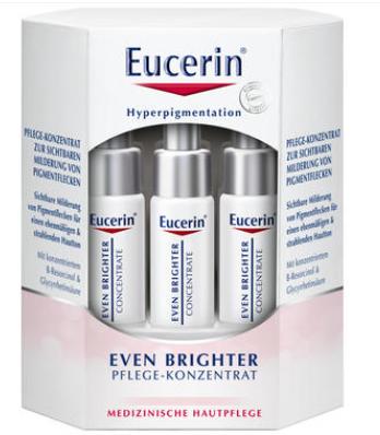 【德国DC】Eucerin 优色林 美白祛斑精华液 6瓶X5ml