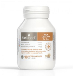【澳洲PO药房】Bio Island 生物岛 液体乳钙软胶囊 90粒