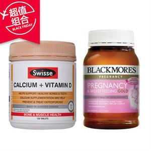 【澳洲P4L药房】Swisse 钙元素+维生素D营养补充片 150片+BLACKMORES 孕期/哺乳期黄金综合配方 180粒