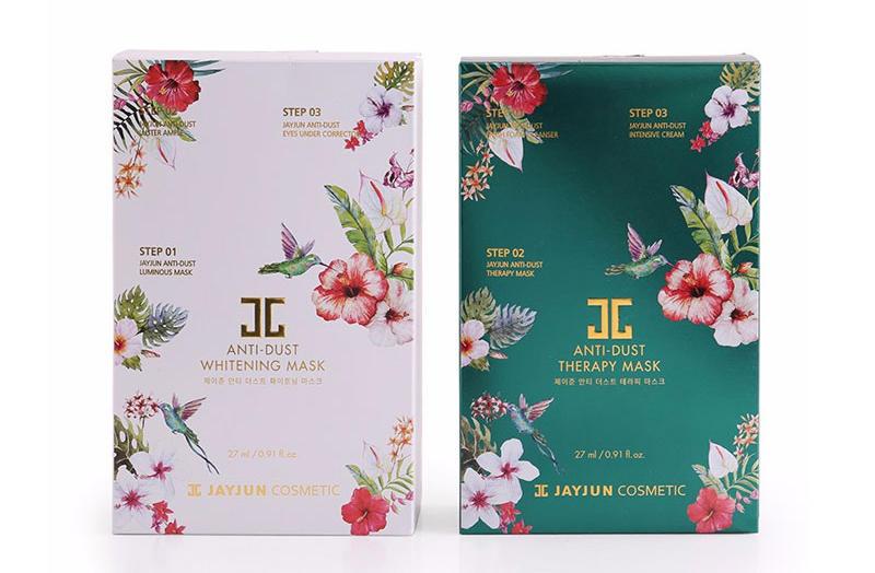 【5件包邮装】Balea 芭乐雅 绿茶眼部保湿舒缓精华胶囊 57粒/盒 优惠价格:198元(用码HTC020)