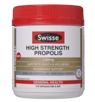 【澳洲CD药房】Swisse 高浓度蜂胶软胶囊 210粒