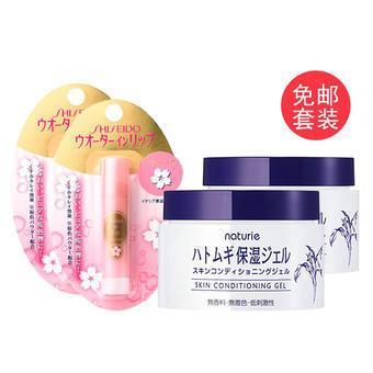 【多庆屋】【免邮】naturie美白薏仁面霜180g2+资生堂修护润唇膏樱花粉3.5g2约¥193