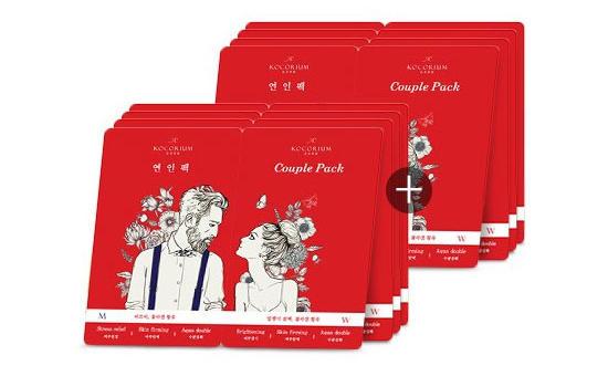 【2件包邮装】KOCORIUM 恋人面膜 24组/盒(1组:225ml/片) 优惠价格:125元(用码HTC010)