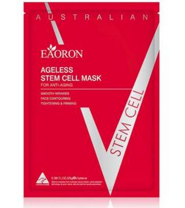 【澳洲PO药房】Eaoron 水光干细胞V脸面膜 5片