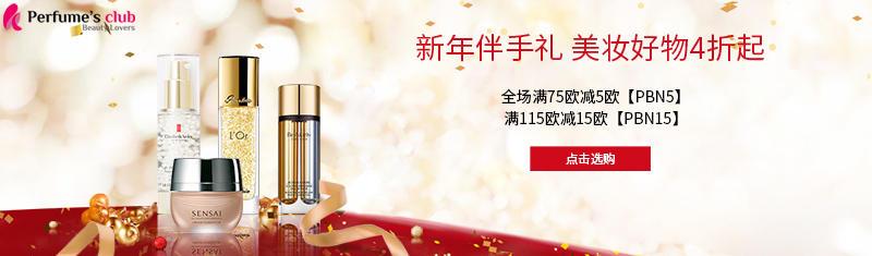 PB美妆中文官网