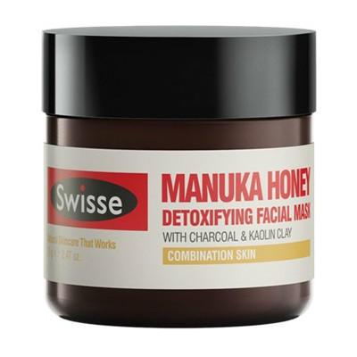 【新西兰PD】【爆款】【凑单】Swisse 麦卢卡蜂蜜净化排毒面膜 50g  单件仅需NZ$15.25/约¥71