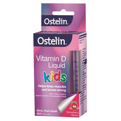 【新西兰PD】【五件包邮】Ostelin 儿童维生素D口服液 20ml 仅需NZ$12.30/约¥58