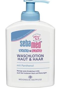 【德国DC】Sebamed 施巴 婴幼儿儿童沐浴露&amp洗发水二合一 200 ml
