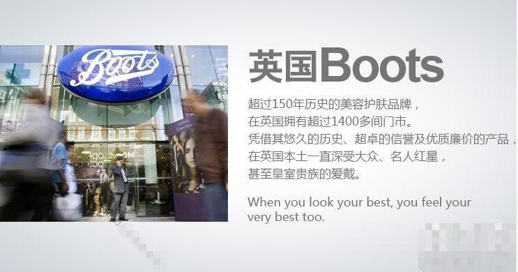 英国Boots怎么样? 英国Boots介绍