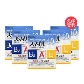 【多庆屋】【免邮】狮王lion smile40EX滴眼液 维生素促进眼睛修复 15ml5 到手价约¥22/盒