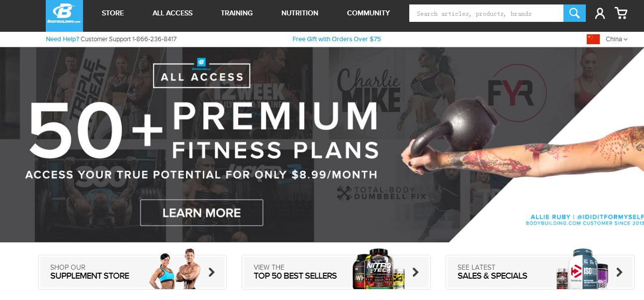 Bodybuilding官网可以退货吗? 美国Bodybuilding官网怎么退货?