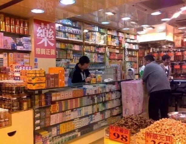 香港扫货必买药品有哪些? 香港购物必买药品推荐