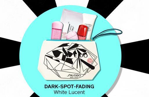 Shiseido官网 满$75送超值7件套大礼包
