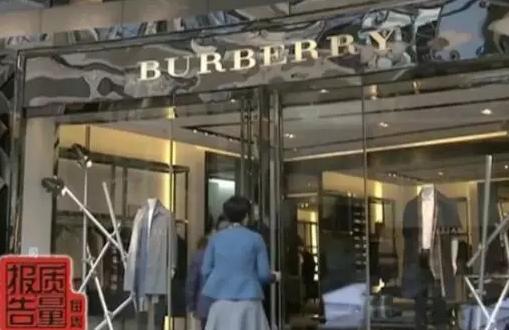 近20%奢侈品牌服装不合格 Burberry、MaxMara上榜