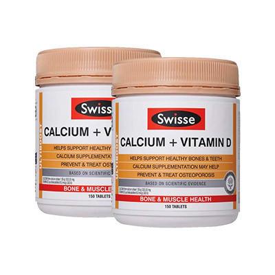 【澳洲RY药房】【限时特价】Swisse 钙元素+维生素D营养补充片150