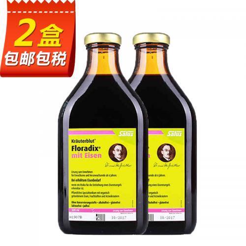 新春特惠!2瓶到手价274元!铁元SalusFloradix绿铁补铁口服液500ml2