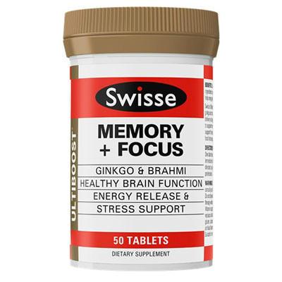 【新西兰PD】【凑单品】Swisse增强记忆力片和提高集中力片(增强记忆力片和提高集中力)