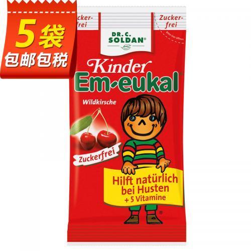 新春特惠!索丹博士Em-eukal樱桃味儿童润喉止咳糖无糖型75g!平均每袋到手23元!