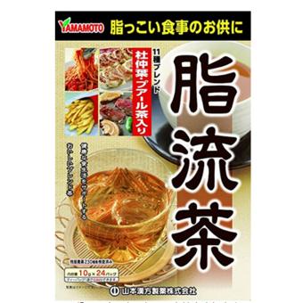 【2.23】【多庆屋】逢年过节胖十斤 年后瘦身大作战 专场满6000日元免邮