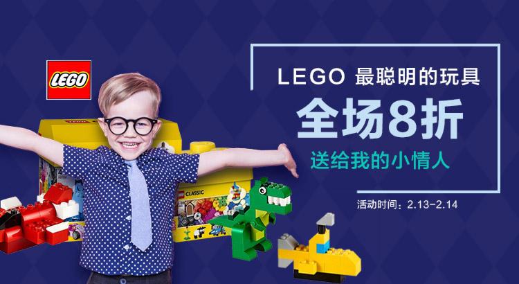 lego-mb.jpg